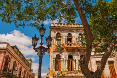 Classic building and the lantern center. Cuba. Havana