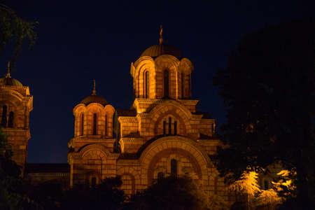 Belgrade, Serbia: Beautiful St. Mark's Church in the background, Tasmajdan Park, Belgrade Serbia. Night landscape.