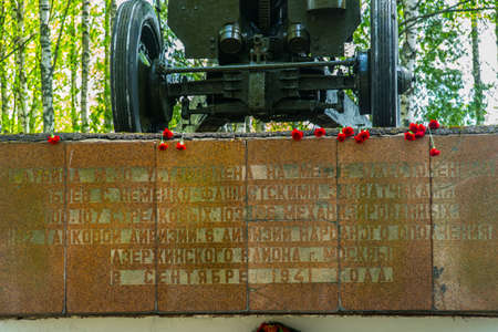 YELNYA, SMOLENSK OBLAST, RUSSIA - MAY 9, 2015:tank and monument in memory of the great Patriotic war in Russia in 1941-1945 city of Yelnya in the Smolensk region