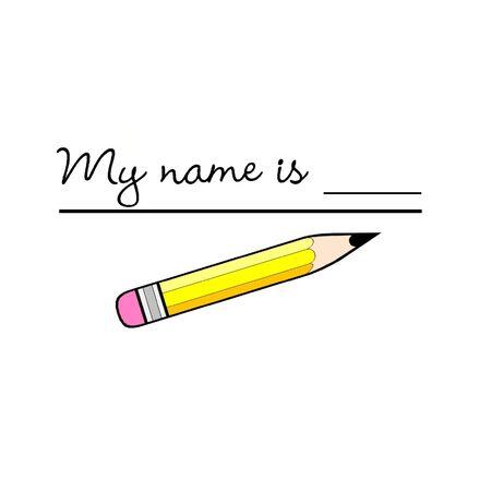 내 이름은