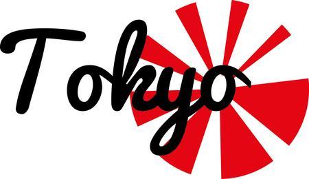 caligraphic: tokyo japan flag vector art