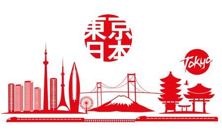 tokyo big city