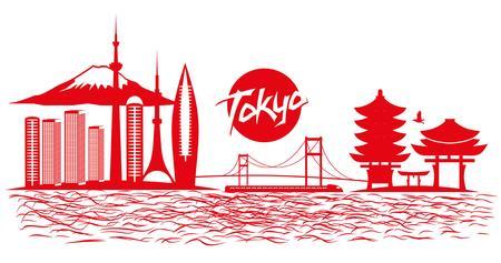 tokyo big city art