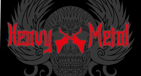 skull and guitar art Vector