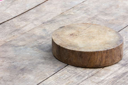 chopping wooden board with copyspace Stock Photo
