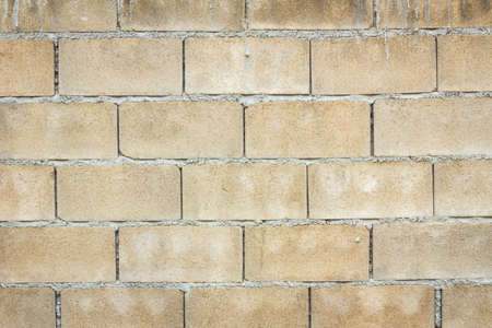 hollow wall: Hollow brick wall with grunge texture, background Stock Photo
