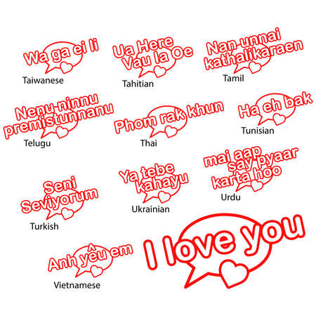 mariage: word i love you in eleven languages, love concept.