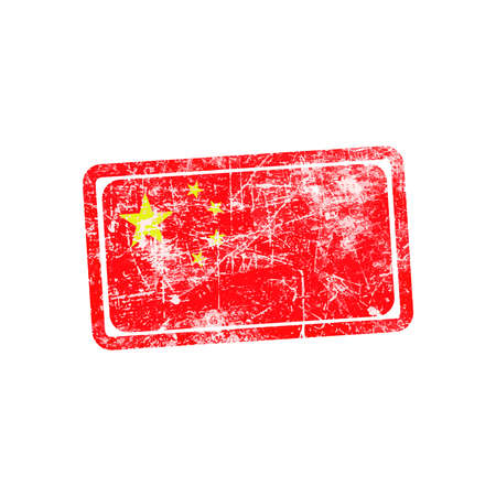 stamp vector: china flag red grunge rubber stamp vector illustration