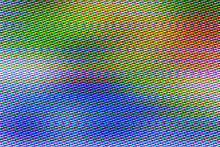 glitzy: magic colorful blur abstract background with blurred various color lines, technology concept Stock Photo