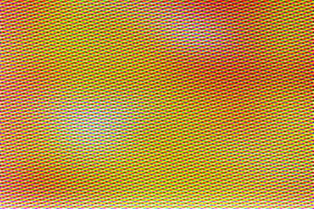 sun burnt: orange digitally generated image of colorful black background with blurred various color lines, technology concept