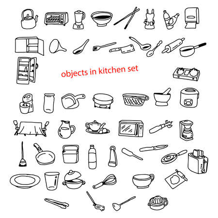 dust pan: illustration vector doodles hand drawn objects in kitchen Illustration