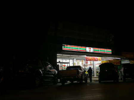 CHIANG RAI, THAILAND - FEBRUARY 1 : Seven-Eleven or 7-Eleven, the largest convenience store chain in the world in the night on February 11, 2016 in Chiang rai, Thailand