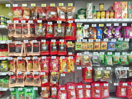 legumbres secas: CHIANG RAI, THAILAND - OCTOBER 28 :  various brand of dried vegetables in packaging in supermarket stand or shelf in Big C Supercenter on October 28, 2016 in Chiang rai, Thailand.