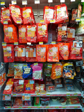 CHIANG RAI, THAILAND - NOVEMBER 26: various brand of sausage and freeze food in packaging for sale on supermarket stand or shelf in Seven Eleven on November 26, 2016 in Chiang rai, Thailand Editorial