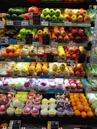 CHIANG RAI, THAILAND - FEBRUARY 2 : various fruits sold on shelf in supermarket at Central Plaza on February 2, 2017 in Chiang rai, Thailand. Editorial