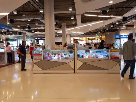 CHIANG RAI, THAILAND - FEBRUARY 2 : Department store interior view with mobile phone zone at Central Plaza on February 2, 2017 in Chiang rai, Thailand. Editorial