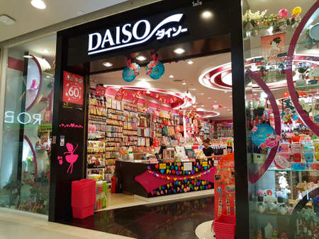 CHIANG RAI, THAILAND - FEBRUARY 2 : Department store interior view with Daiso Japanese shop at Central Plaza on February 2, 2017 in Chiang rai, Thailand. Editorial
