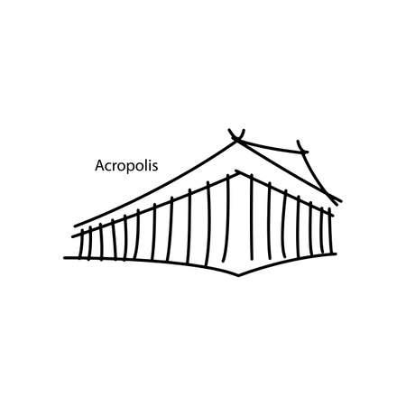 Acropolis of Athens black line vector illustration