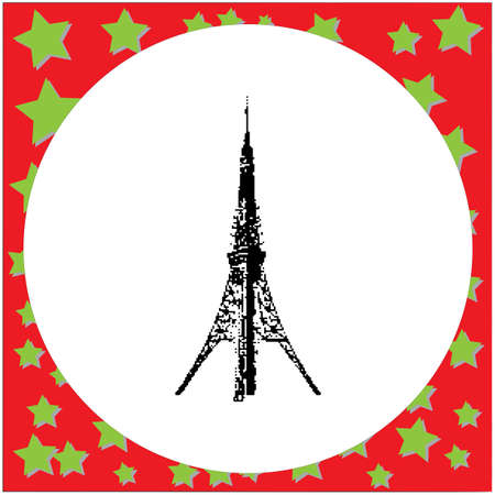 black 8-bit Tokyo Tower vector illustration isolated on white background
