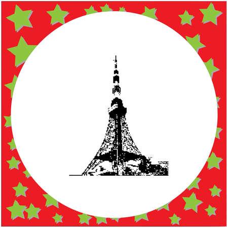 Black 8-bit Tokyo Tower. Illustration