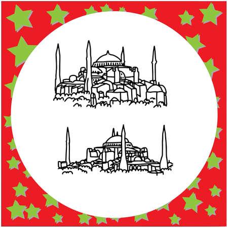 Ayasofya Muzesi in Istanbul, Turkey