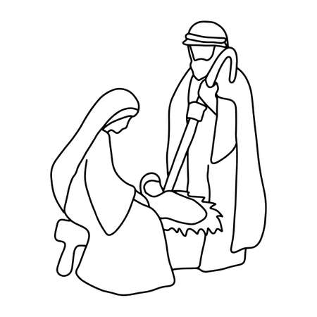 Joseph Mary and baby Jesus vector illustration sketch doodle hand drawn isolated on white background. Christmas nativity scene