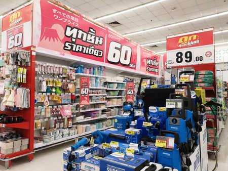 CHIANG RAI, THAILAND - NOVEMBER 20 : cheap product section in supermarket on November 20, 2019 in Chiang Rai, Thailand.