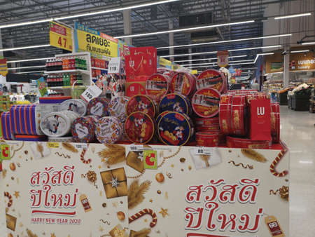 CHIANG RAI, THAILAND - NOVEMBER 21 : various brand of cookies sold for new year festival on supermarket display shelf on November 21, 2019 in Chiang Rai, Thailand.