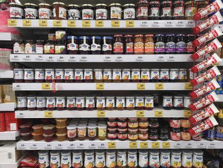 CHIANG RAI, THAILAND - NOVEMBER 21 : various brand of jam sold on supermarket display shelf on November 21, 2019 in Chiang Rai, Thailand.