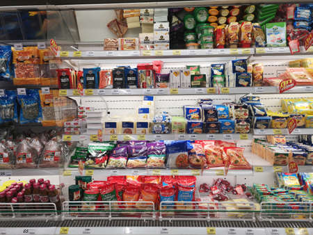 CHIANG RAI, THAILAND - NOVEMBER 21 : various brand of butter and dairy product sold on supermarket display shelf on November 21, 2019 in Chiang Rai, Thailand. Editorial
