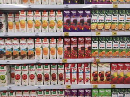 CHIANG RAI, THAILAND - NOVEMBER 21 : various juice sold on supermarket display shelf on November 21, 2019 in Chiang Rai, Thailand. Editorial