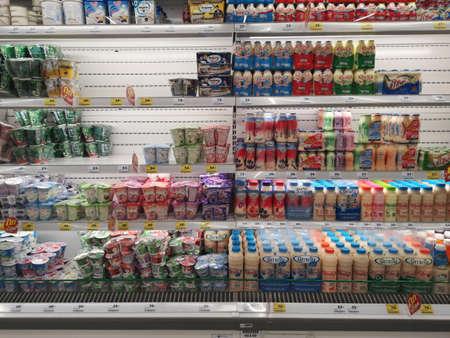 CHIANG RAI, THAILAND - NOVEMBER 21 : yogurt and dairy product sold at refrigerator in supermarket on November 21, 2019 in Chiang Rai, Thailand. Editorial