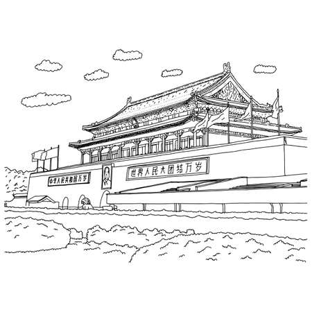 Gate of Heavenly Peace or Tian An Men in Tiananmen Square Beijing China vector illustration sketch doodle hand drawn with black lines isolated on white background