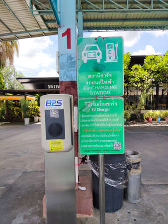 KANCHANABURI, THAILAND - JULY 23 : Close-up charge Point, Electric Vehicle (EV) Charging Station on July 23, 2020 in Kanchanaburi, Thailand. Vertical photo.
