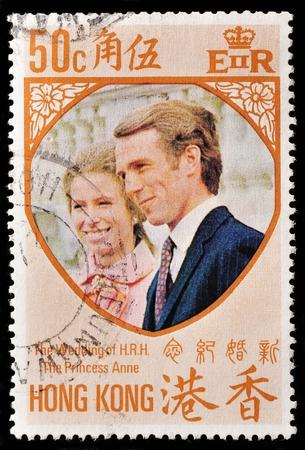 royal wedding: HONG KONG - CIRCA 1973: A stamp printed in Hong Kong shows The Royal Wedding Princess Anne, circa 1973