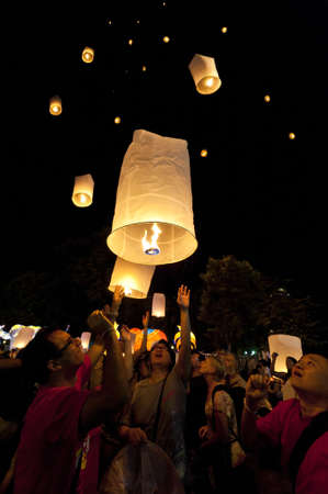 Loy Krathong festival in Chiang Mai Thailand