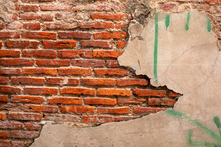 There are traces of a brick wall around it. photo