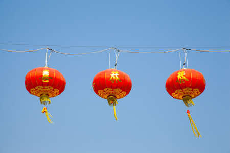 Chinese red lanterns. Chinese New Year decorations. The identity of the Chinese New Year. photo