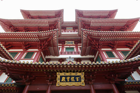 relic: Buddha Tooth Relic Temple in China Town Singapore Editorial