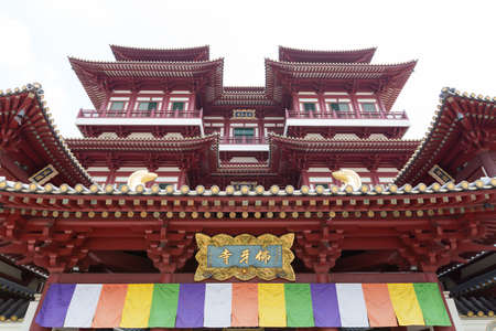 relic: Buddha Tooth Relic Temple in China Town Singapore Stock Photo