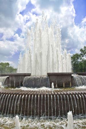 fountainhead: The fountain in city park