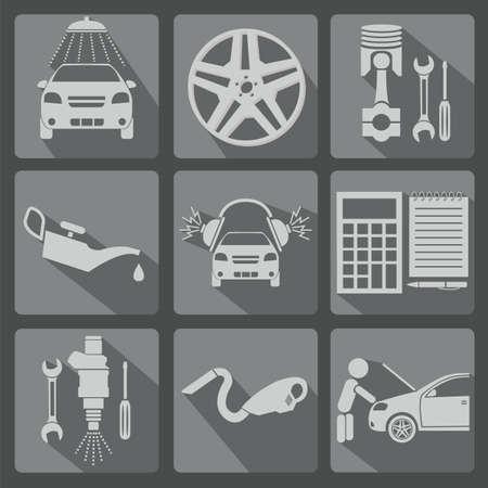 자동차 서비스 아이콘 그림의 집합