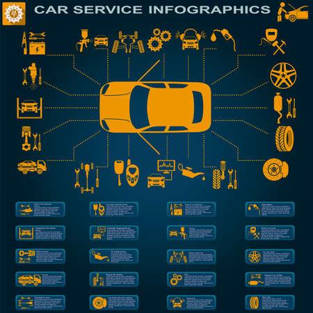 자동차 서비스, 수리 인포 그래픽 그림 일러스트