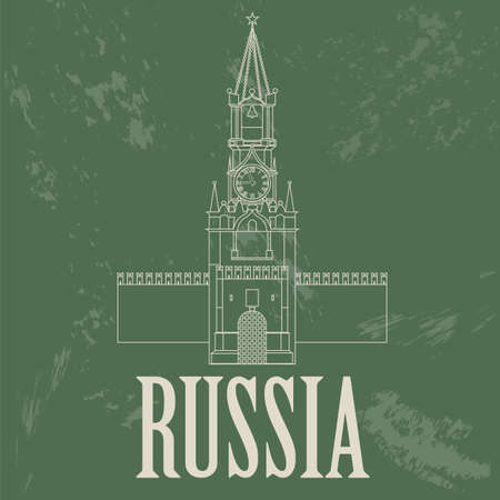 federation: Russian Federation landmarks. Retro styled image. Vector illustration Illustration
