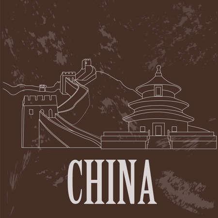 great wall of china: China landmarks. Retro styled image. Vector illustration