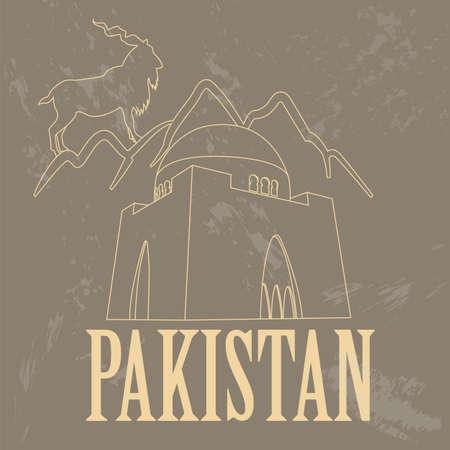 islamabad: Pakistan landmarks. Retro styled image. Vector illustration