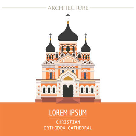 Cityscape graphic template. Modern city architecture. Vector illustration of christian orthodox cathedral. City constructor. Template with place for text. Colour version