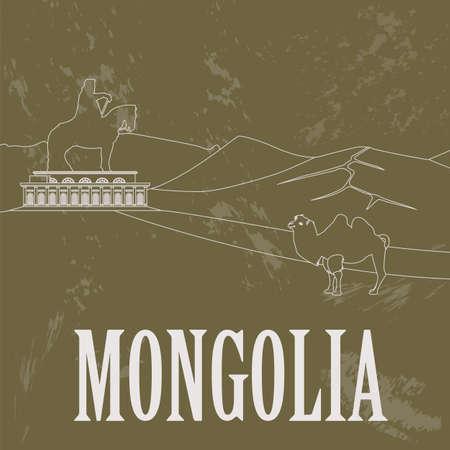 mongolia: Mongolia. Retro styled image. Vector illustration