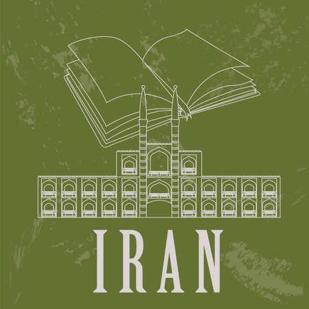 historical: Iran. Retro styled image. Vector illustration Illustration