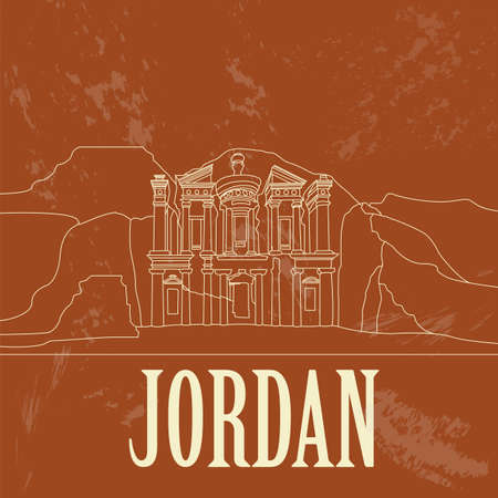 petra: Jordan. Retro styled image. Vector illustration